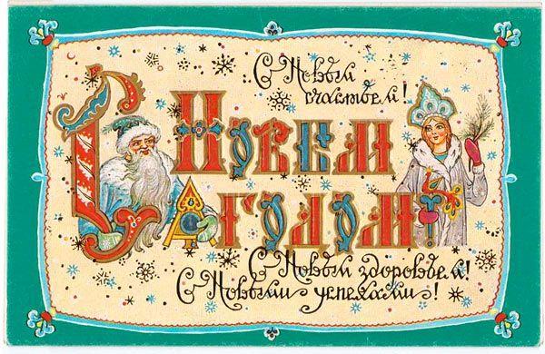 Художни К. Андрианов