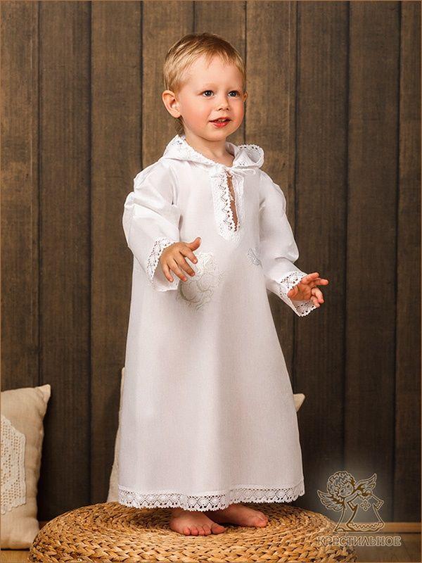 платье для крещения картинки предлагает вспомнить четырёх