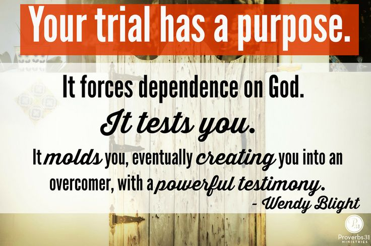 """""""If you're in the midst of a trial, be encouraged, sweet friend. Our key verse teaches that God promises to mature and complete you through it. He also promises that you will be more than a conqueror through Christ who loves you. Pay attention to those words. Not a mere conqueror...but more than a conqueror (Romans 8:37)."""" - Wendy Blight    