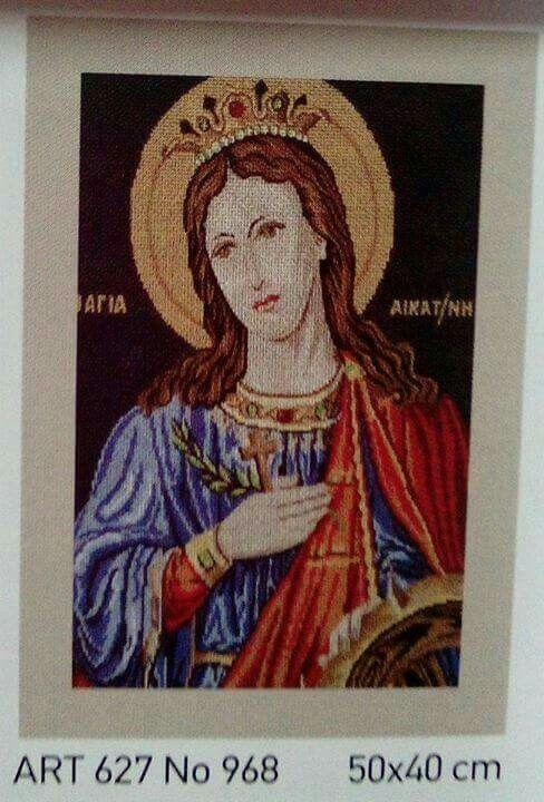 Η Αγ.Αικατερίνη.Σταμπαριστή εικόνα χρωματιστή,πάνω σε καμβά,τιμή 15.50. Γιούλη Μαραβέλη,τηλ 2221074152