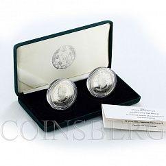 Turkmenistan set of 2 coins 500 manat Berdimuhamedow President birthday 2001