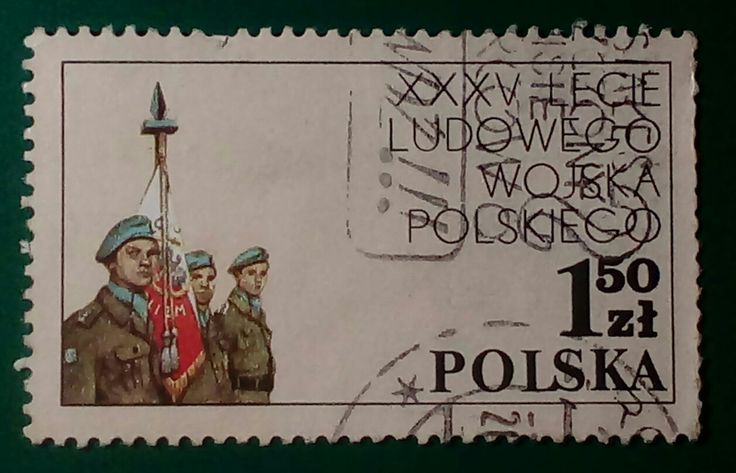 "Stamp 1981 ""35 years Polish People's Army"", Poland"