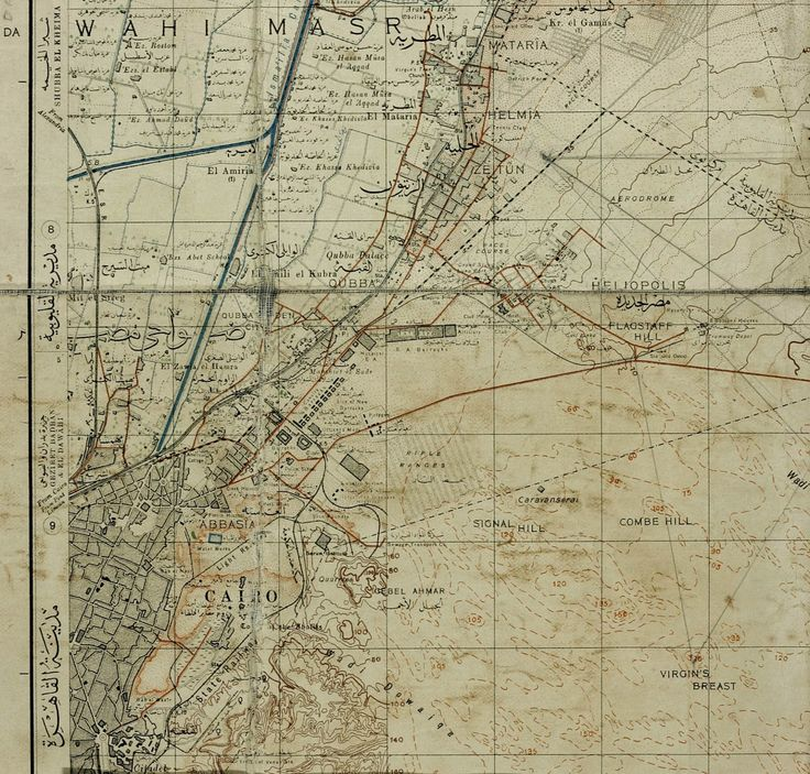 Best Oswald And Biddy Chambers Images On Pinterest Oswald - Map of zeitoun egypt