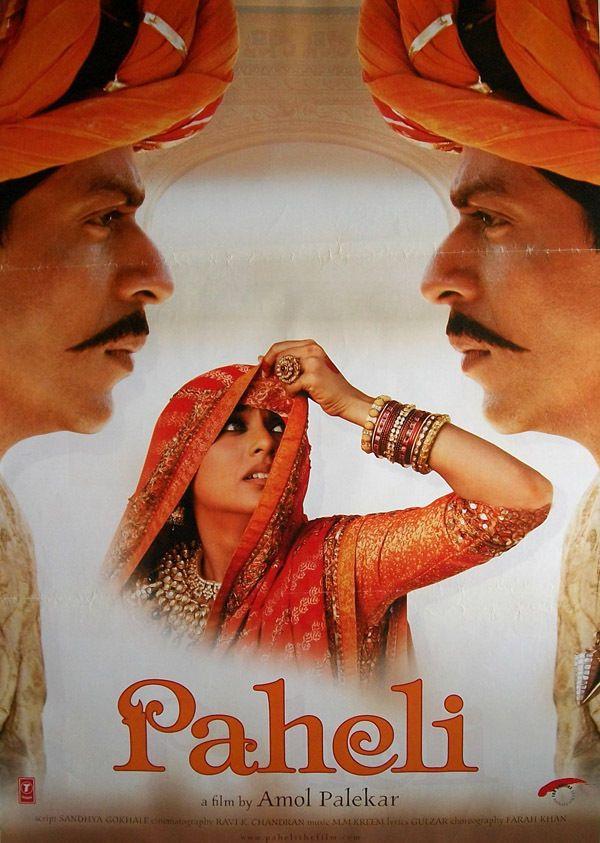 Paheli (2005) | Shahrukh Khan Hindi Movie Posters ...
