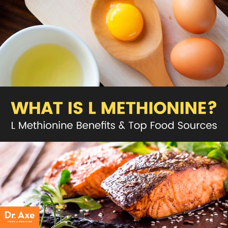 What does l methionine do