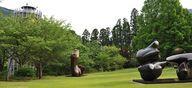 箱根 彫刻の森美術館 THE HAKONE OPEN-AIR MUSEUM
