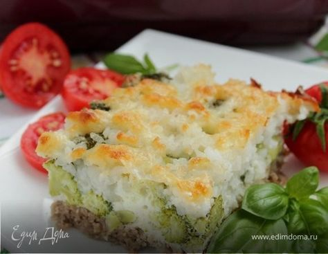 Запеканка с брокколи и рисом Это легкое в приготовлении блюдо можно подавать на обед или в качестве сытной закуски. За 10 минут до готовности посыпьте запеканку тертым сыром. #готовимдома #едимдома #кулинария #домашняяеда #запеканка #брокколи #рис #вкусно #сытно