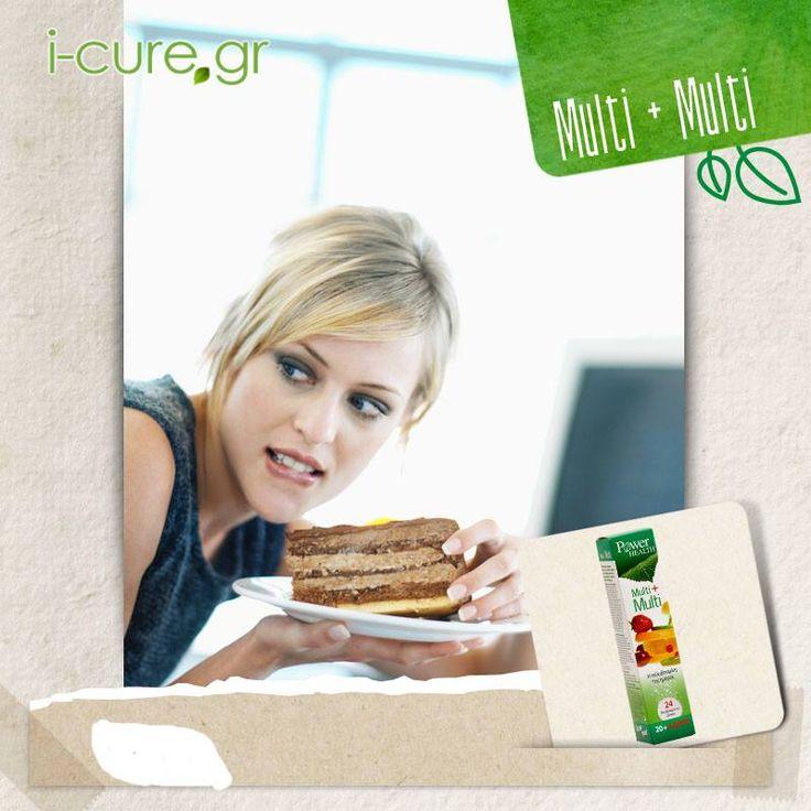 Multi υποχρεώσεις, Μulti τρέξιμο κι ένα σνακ στη δουλειά «στα κλεφτά»; Πολυβιταμίνες Power Health Multi+Multi *Εως -40%! Γιατί συνήθως η διατροφή μας γίνεται πιο φτωχή σε διαθρεπτικά συστατικά καθώς οι υποχρεώσεις του καθημερινού μας προγράμματος αυξάνονται..  http://www.i-cure.gr/AdvancedSearch.php?Language=el&queryString=multi&Company%5B0%5D=9&OrderBy=offers