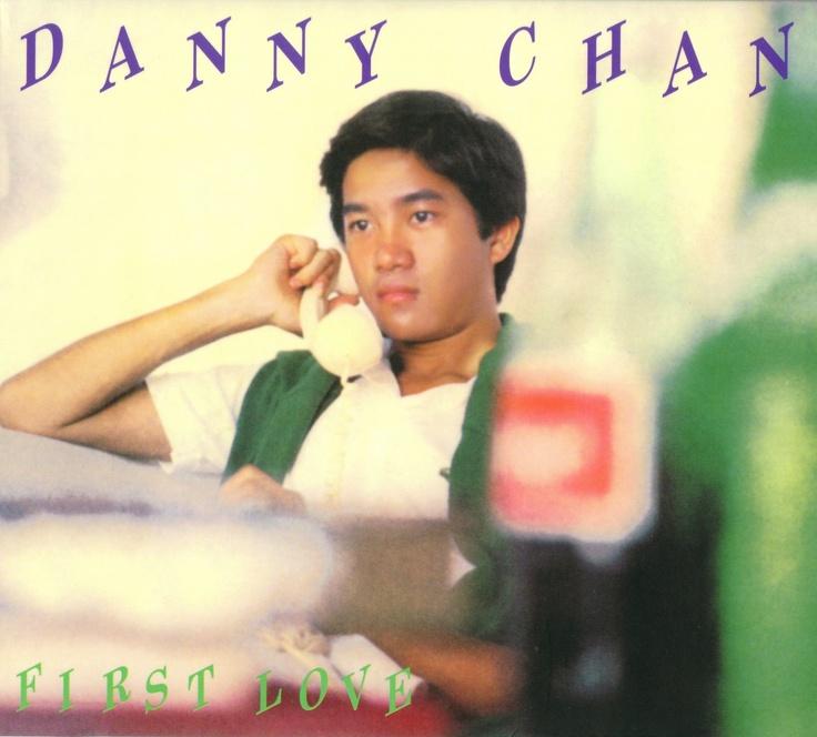 Danny Chan First Love album | Chinese Album Art Covers | Pinterest ... Shaolin Soccer Mui