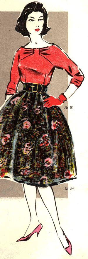 Блузка юбка и фартук