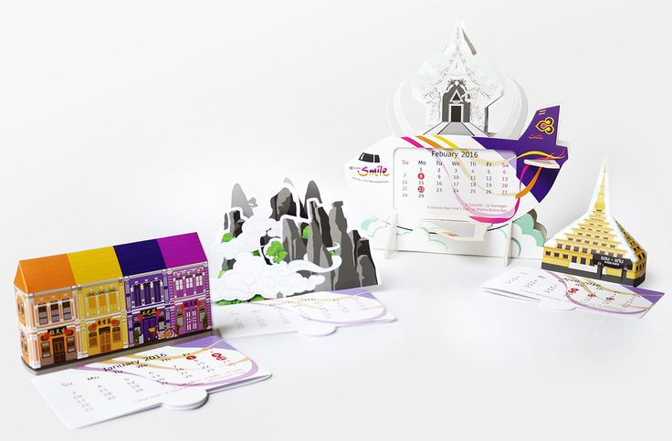 Thai Smile Airways came together in a collaboration with the Postcardcube to create The Thai Smile Journey Calendar 2016.