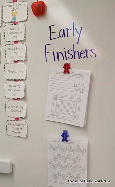 Early Finishers--Simple and doesn't take up a lot of space