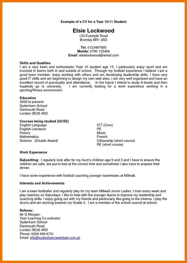 resume template year 10 student