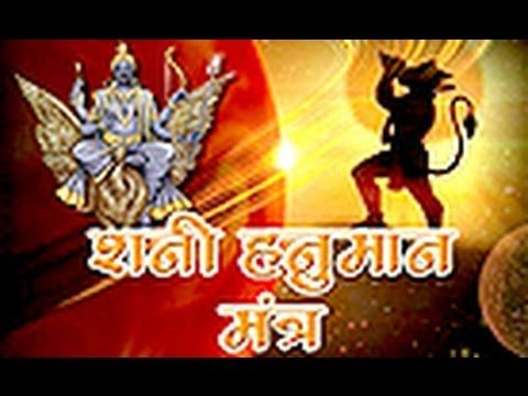 95 best images about jai shree ram on pinterest neem for Jai shree ram tattoo in hindi