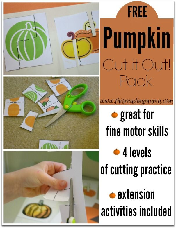 Pumpkin Cut it Out! Pack {FREE} ~ great for fine motor skills ~ 4 levels of cutting practice ~ extension activities included | This Reading Mama