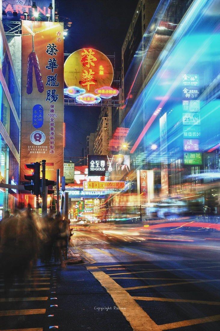 Night in Nathan Road, Kowloon, Hong Kong, 2010, photograph by HuJik Lee. * 1500 free paper dolls and toys Chinese paper dolls at The China Adventures of Arielle Gabriel, also free Chinese toys at Arielle Gabriels The Internaitonal Paper Doll Society *
