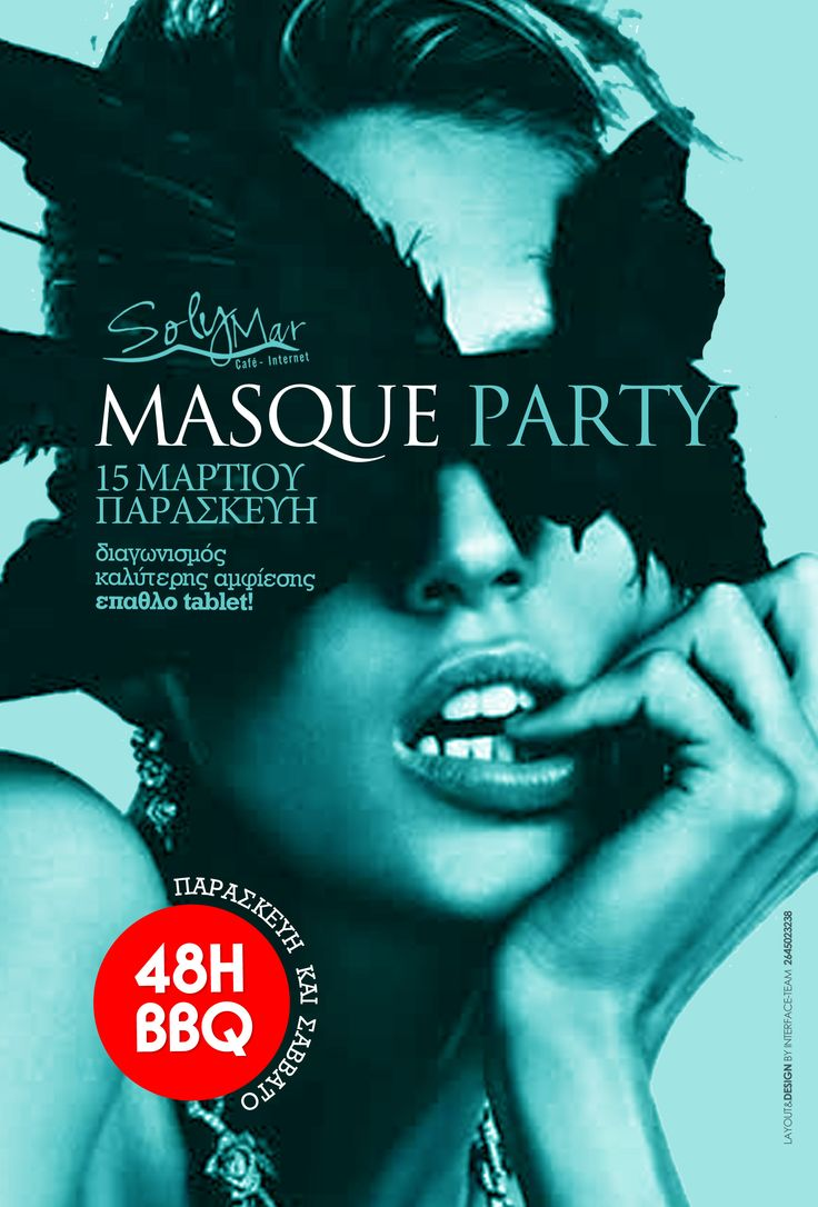 Poster design event - Masque Party Event Poster