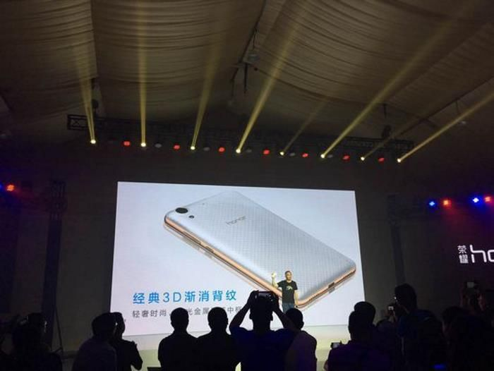 Honor 5A Official Announced For 699 Yuan