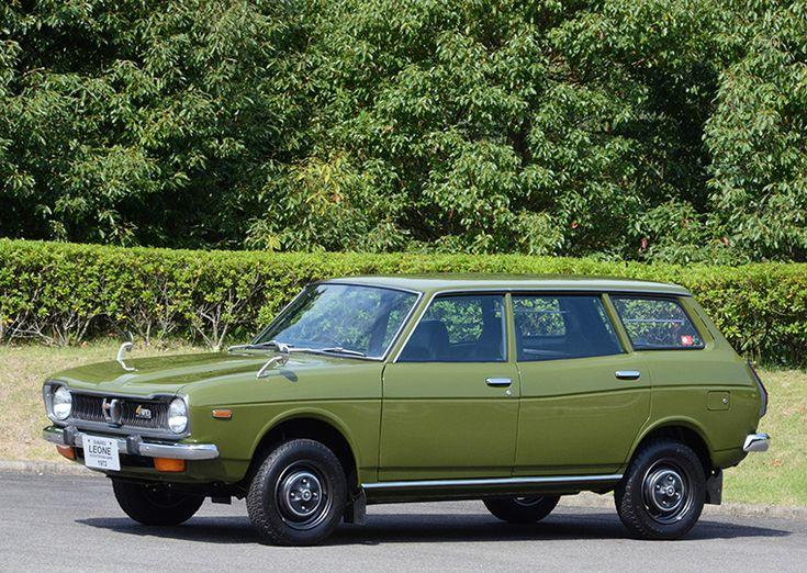 トヨタ博物館|スバル レオーネ エステートバン4WD / Subaru Leone Estatevan 4WD