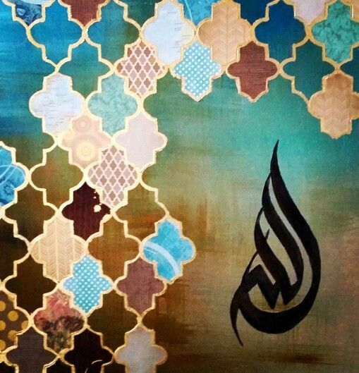 DesertRose///Allah calligraphy