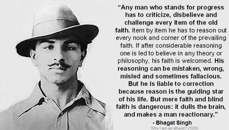 Man Stands Progress - Tap to see more amazing of Bhagat Singh quotes that inspired us for life! | @mobile9