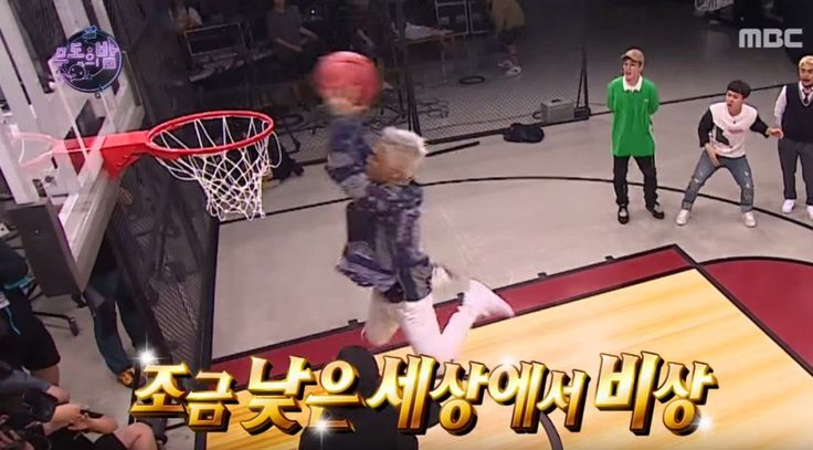 'Infinity Challenge' lowers basketball hoop to let guests finally dunk for the shorties special https://www.allkpop.com/article/2017/09/infinity-challenge-lowers-basketball-hoop-to-let-guests-finally-dunk-for-the-shorties-special