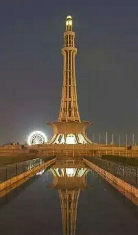 Minar-e-Pakistan (Tower of Pakistan) is a public monument located in Iqbal Park in Lahore, Pakistan. The tower was constructed during the 1960s on the site where, on 23 March 1940, the All-India Muslim League passed the Lahore Resolution.