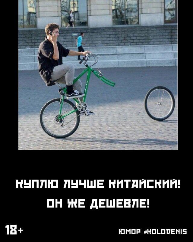 Юмор #kolodenis #kolodenis #юмор #прикол #демотиватор #смех #москва #россия #я #фото #питер #девушка #путешествие #знаменитые #звезды #камеди #камедиклаб #1 #фотоног #сексуальная #новороссийск #анапа #геленджик #краснодар #сочи #яплакал #ComedyClub #ТНТ