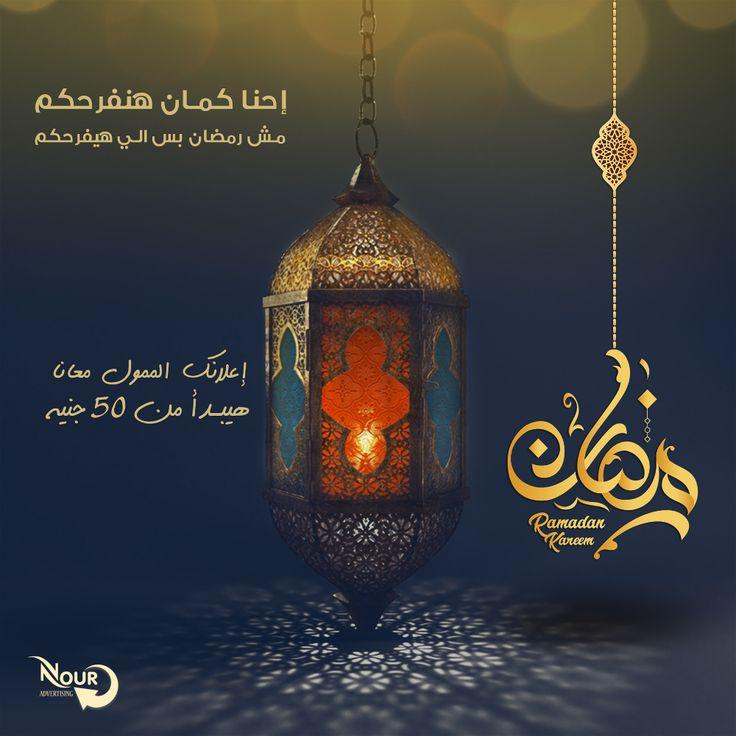 Ramadan social media design facebook post on behance in