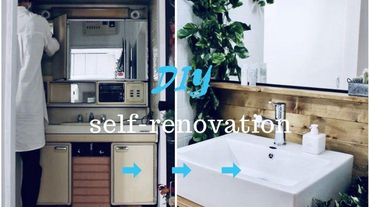 Diy 40年前の洗面所をセルフリフォーム 洗面台を取り外して洗面