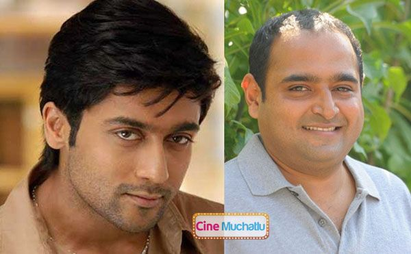 Surya & Vikram Kumar Movie Title Details