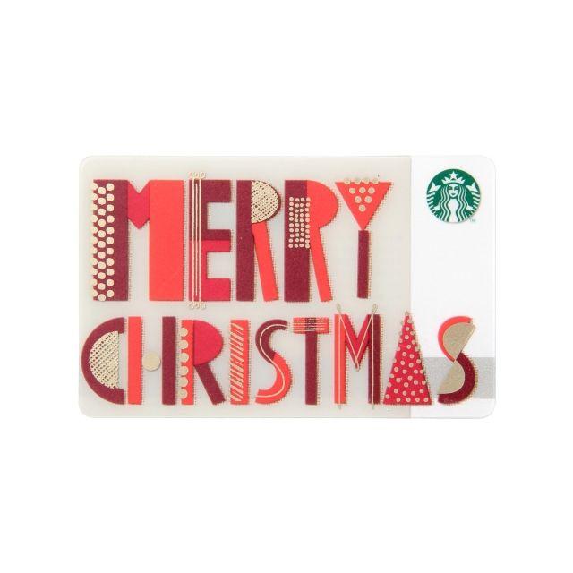スターバックス カード メリークリスマス|スターバックス コーヒー ジャパン