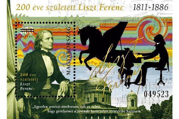 #4216 Hungary - Franz Liszt S/S (MNH)