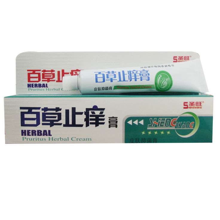 $8.52 (Buy here: https://alitems.com/g/1e8d114494ebda23ff8b16525dc3e8/?i=5&ulp=https%3A%2F%2Fwww.aliexpress.com%2Fitem%2FSales-Unisex-Pruritus-Herbal-Cream-25g-Cure-Body-Skin-Dermatitis-Ulcers-Psoriasis-Eczema-Ointment-Vagina-Pruritus%2F32703475117.html ) Sales Unisex Pruritus Herbal Cream 25g Cure Body Skin Dermatitis Ulcers Psoriasis Eczema Ointment Vagina Pruritus Instant Repair for just $8.52