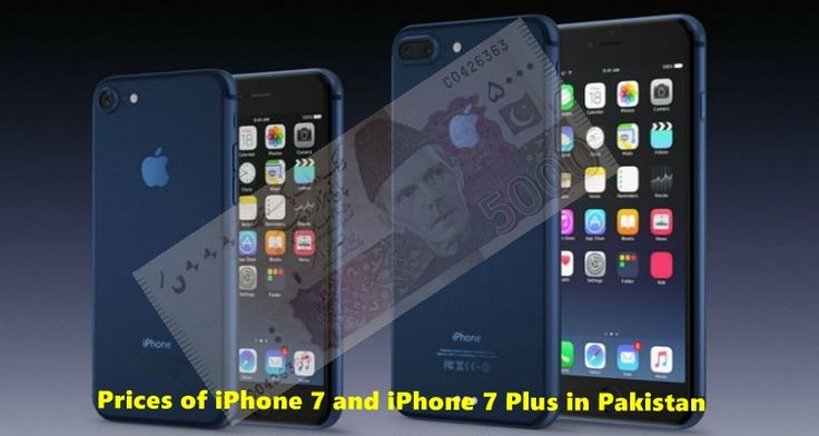 The prices of iPhone 7 and iPhone 7 Plus is a hot topic because Apple has not announced the official release of their new smartphones Read More