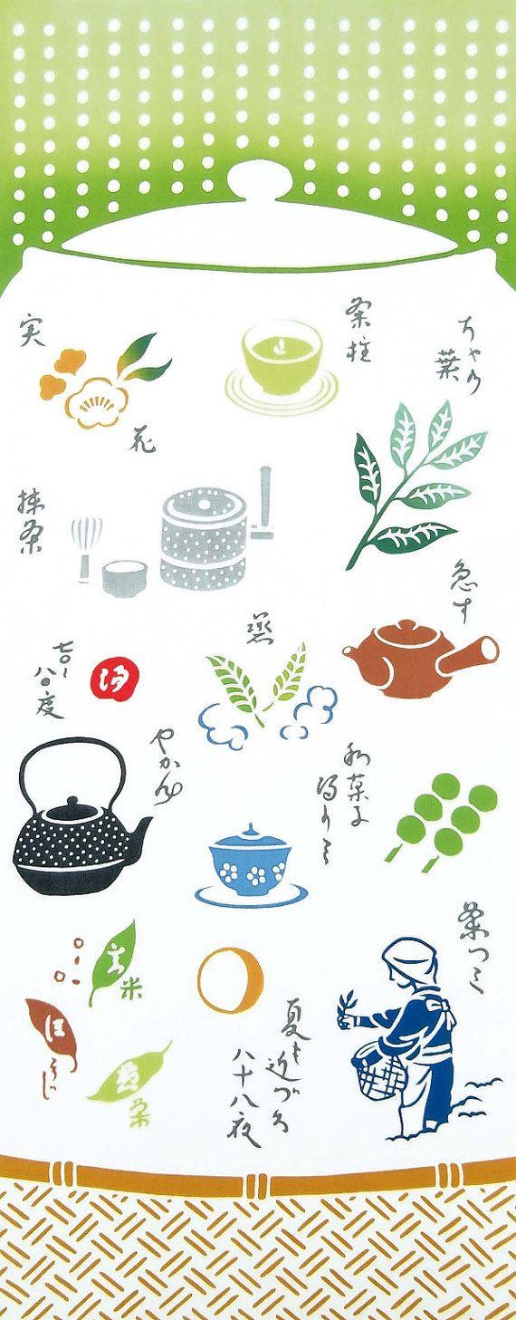Japanese Tenugui Towel Cotton Fabric, Japanese Green Tea, Tea Pot, Tea Cup, Sweets, Kawaii Asian Modern Wall Art Fabric, Home Decor, JapanLovelyCrafts