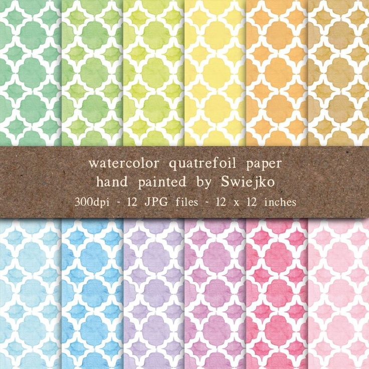 """Watercolor Digital Paper, Pastel Colors A set of 12 handpainted digital papers, ideal for printing or digital design. It will be fantastic colorfull background for all your designs. Papers are great for children invitations, cards, calendars and much more. They have really nice watercolor paper texture, quatrefoil pattern and rainbow colors.  300 dpi, 12""""x12"""" (30x30 cm)"""