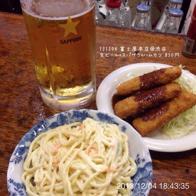 .@ogu_ogu | 131204 富士屋本店@渋谷 生ビール+スパサラ+ハムカツ 850円 #居酒屋 #izakaya #... | Webstagram