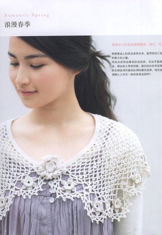 Crochet Lace Vol 03 2013