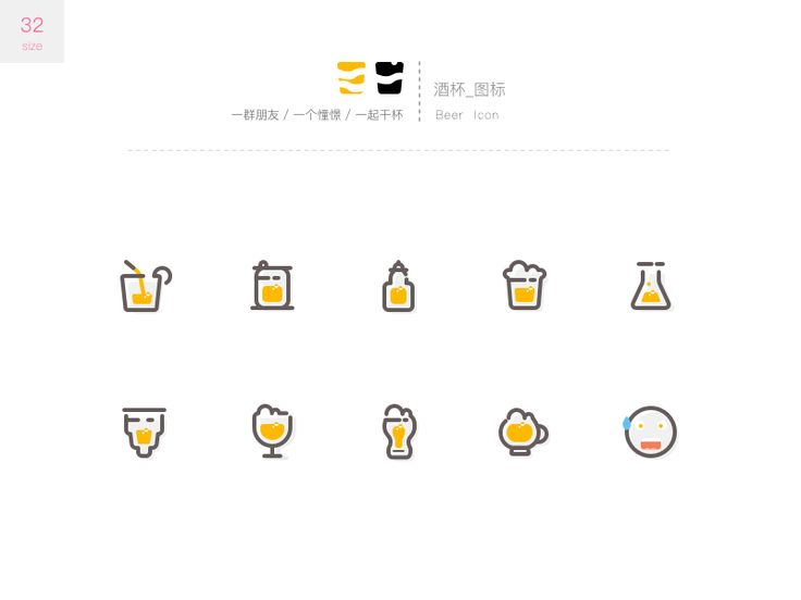 Beer_Icon's