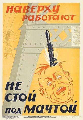 La prévention contre les accidents du travail en URSS - La boite verte