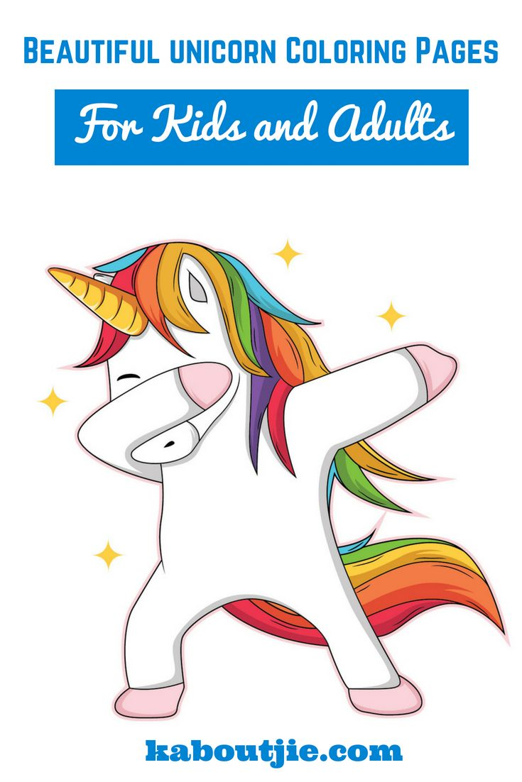 Beautiful Unicorn Coloring Pages For Kids and Adults ...