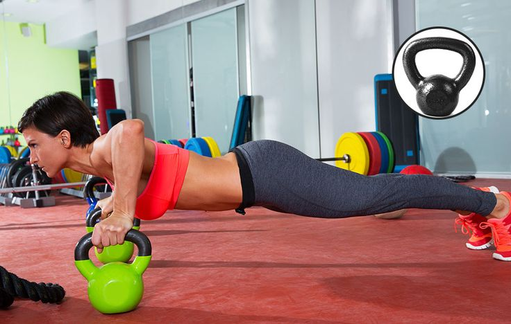 Best Cheap Workout Equipment: Kettlebells http://www.womenshealthmag.com/fitness/best-cheap-workout-equipment/slide/7