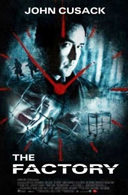The Factory (2012) Review