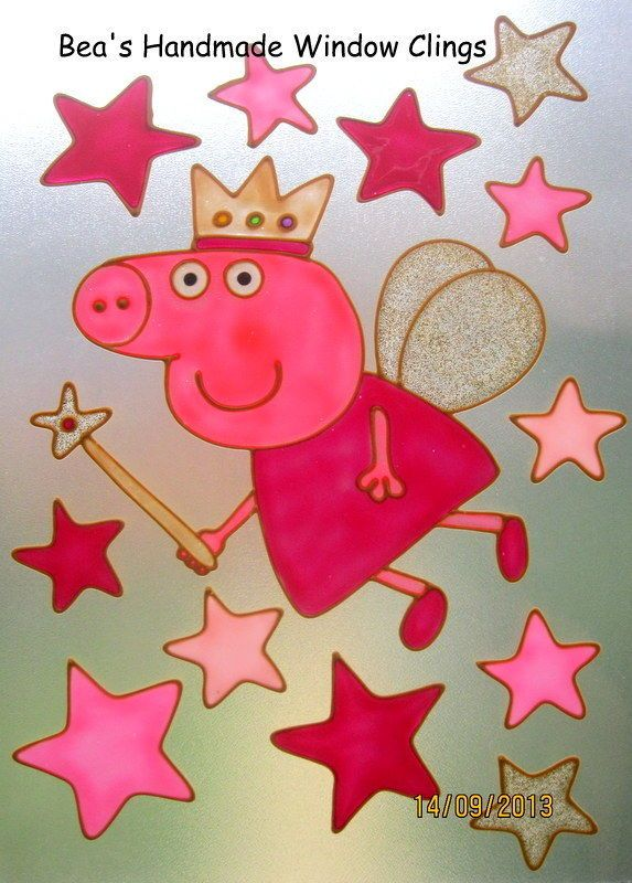 bea s princess peppa pig window cling decoration - Window Clings