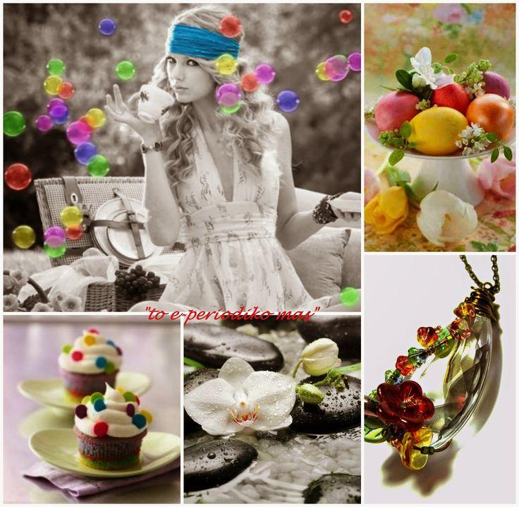 Rainbow inspired moodboard by Marina & Olga from the blog http://toperiodikomas.blogspot.no, wonderful!