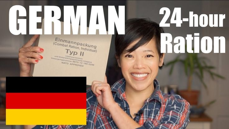 GERMAN 24-Hour Ration TASTE TEST   Einmannpackung Typ II