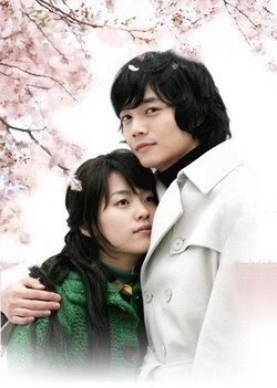 Endless Love IV: Spring Waltz also known as Spring Waltz is a 20 episode South Korean series as the final installment of Endless Love drama series...