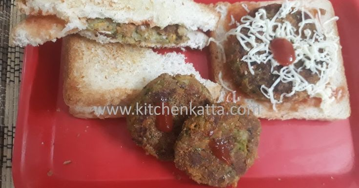 Bread Cutlet - train style bread Cutlet at home