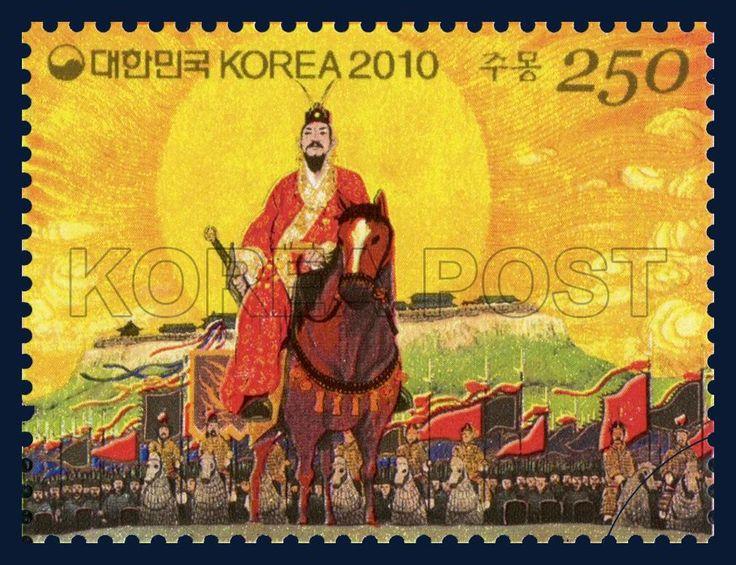 Jumong Special Stamps, Jumong king, history, yellow, red, 2010 9 14, 주몽 특별우표, 2010 9 14, 2761, 고구려의 건국, postage 우표